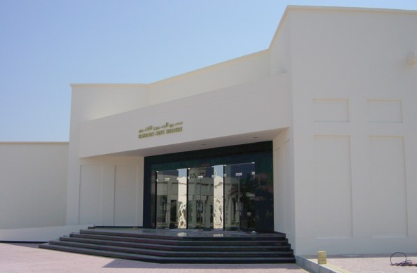 Theatre design in the Middle East